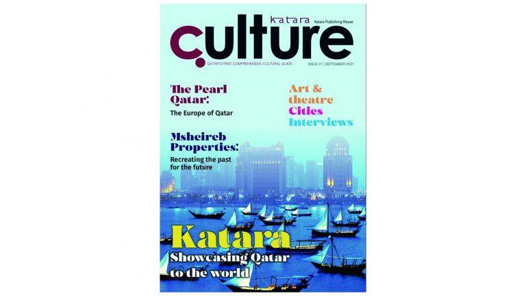 Photo of «كتارا» تطلق مجلة ثقافية باللغة الإنجليزية