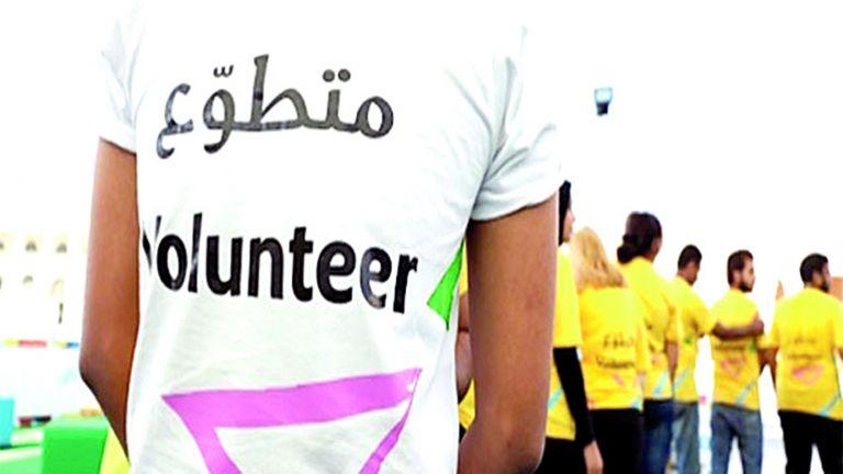 Photo of بدء تسجيل متطوعي مهرجان أجيال