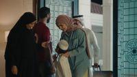 """Photo of تعرف على تفاصيل وشروط التسجيل في مبادرة """"كن أنت المستضيف"""" في مونديال قطر"""