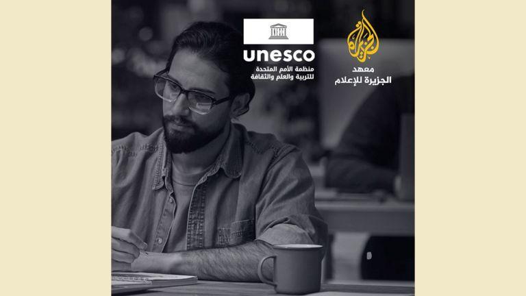 Photo of دورة للصحافة الرقمية بمعهد الجزيرة