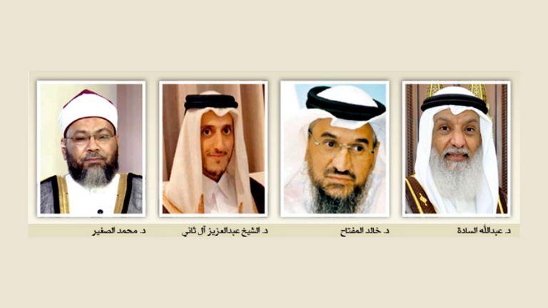 Photo of انتخاب المرشح غير الكفء .. شهادة زور
