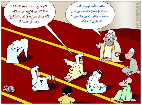 Photo of محمد 01-10-2021