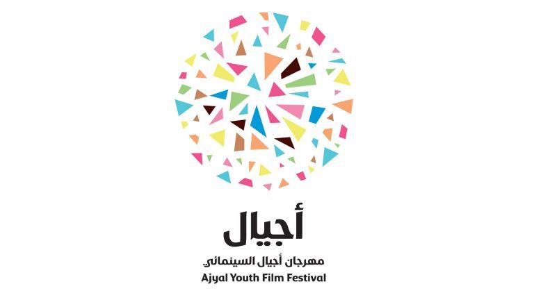 Photo of الدوحة للأفلام تفتح باب المشاركة للمتطوعين في مهرجان أجيال السينمائي التاسع