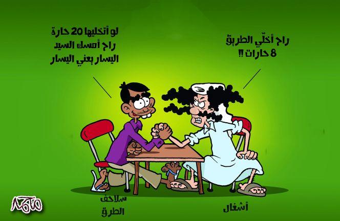Photo of محمد 04-10-2021