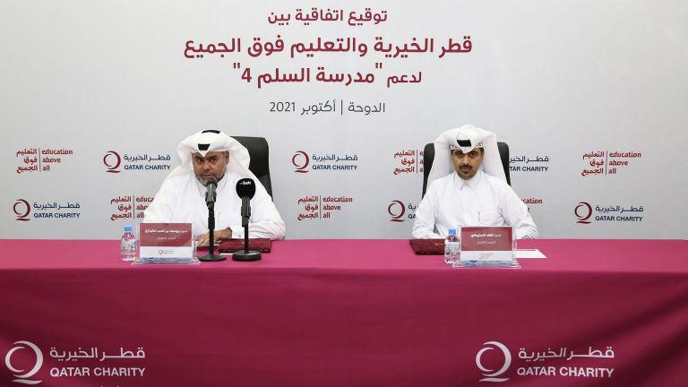 "Photo of ""قطر الخيرية"" و""التعليم فوق الجميع"" توقعان اتفاقية تعاون"