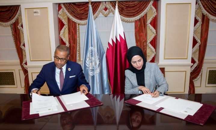 Photo of قطر تستضيف مؤتمر الأمم المتحدة المعني بأقل البلدان نموا