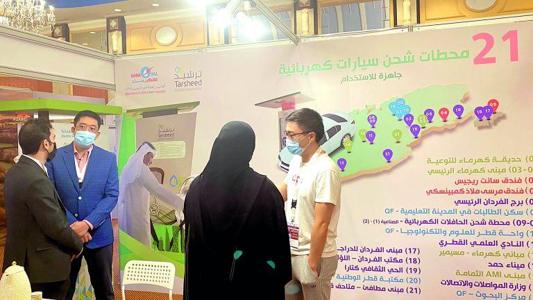 Photo of كهرماء تدعم جهود التحوّل إلى النقل المستدام