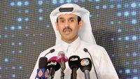 Photo of تغيير اسم قطر للبترول إلى قطر للطاقة