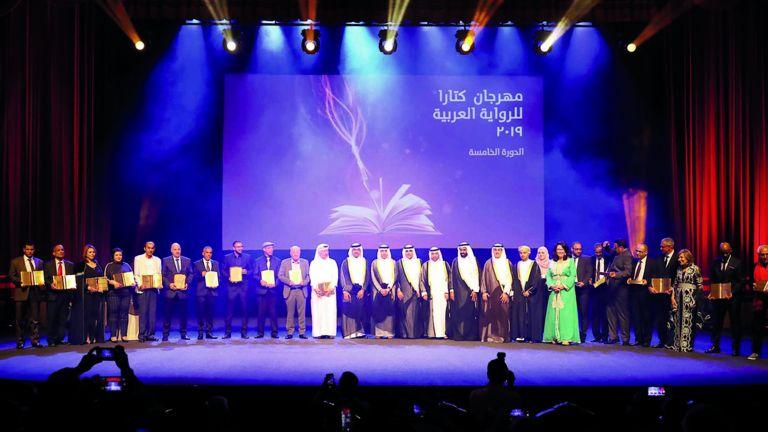 Photo of انطلاق جائزة كتارا للرواية العربية .. اليوم