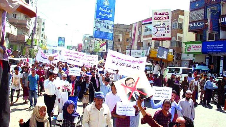 Photo of تجدّد المظاهرات الشعبية باليمن