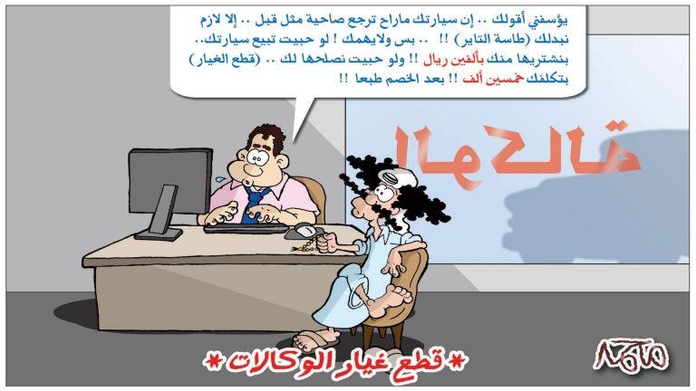 Photo of محمد 18-10-2021