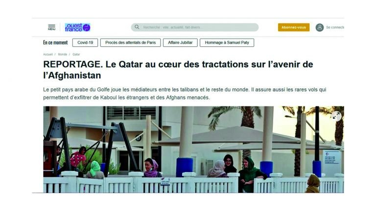 Photo of قطر في قلب المفاوضات بشأن مستقبل أفغانستان