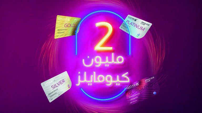 Photo of القطرية تمدد مسابقة نادي الامتياز حتى 31 أكتوبر