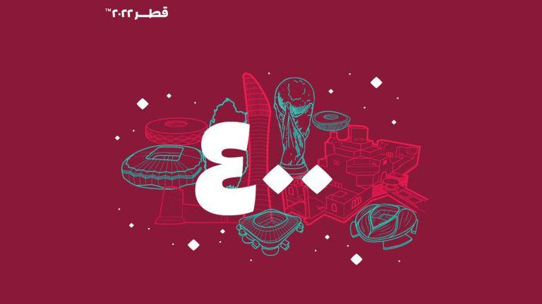 Photo of قطر تسابق الزمن إلى 2022