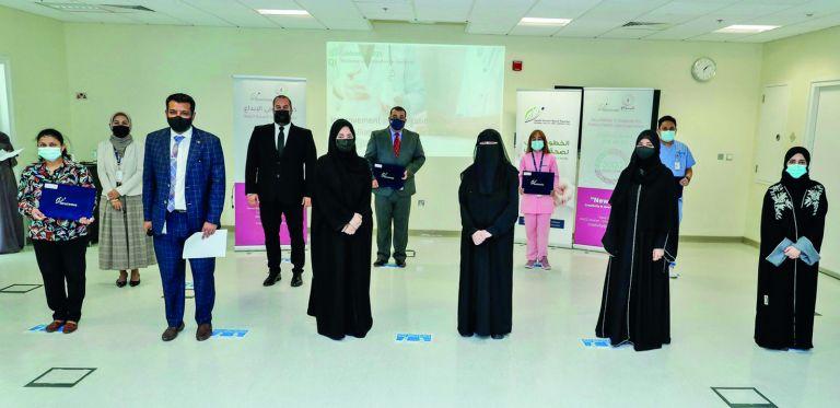 Photo of الرعاية الأولية تحتفي بالمراكز الصحية الفائزة في مسابقة تحسين الجودة