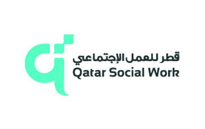 Photo of المؤسسة القطرية للعمل الاجتماعي تقدم الدعم للأطفال الأفغان في قطر
