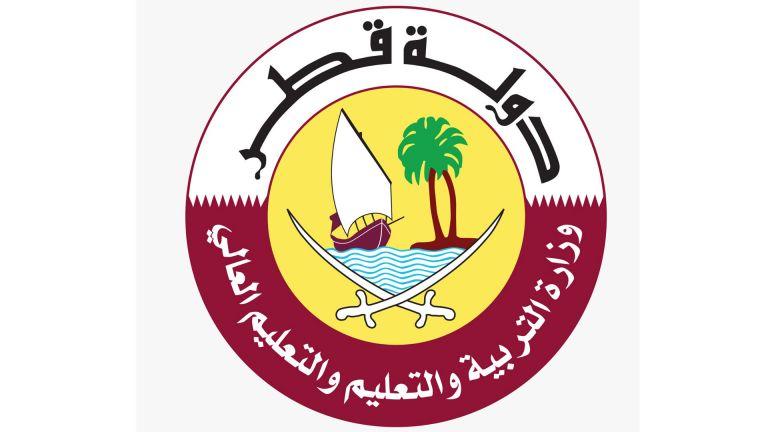 Photo of سياسة قطر التعليمية تنشر مفاهيم التسامح والحوار