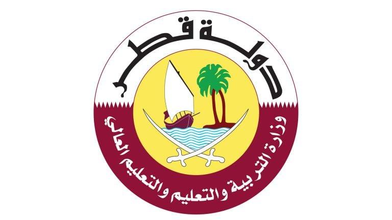 Photo of ندوة افتراضيّة حول الاعتماد الأكاديميّ 2 نوفمبر