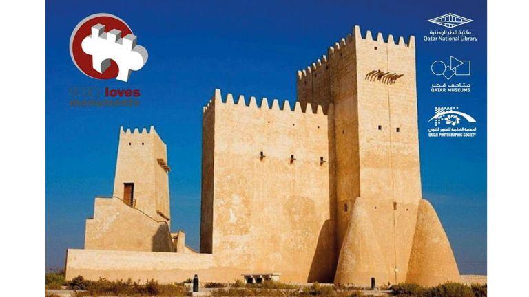 Photo of «الويكي تحب العالم» لأول مرة في قطر