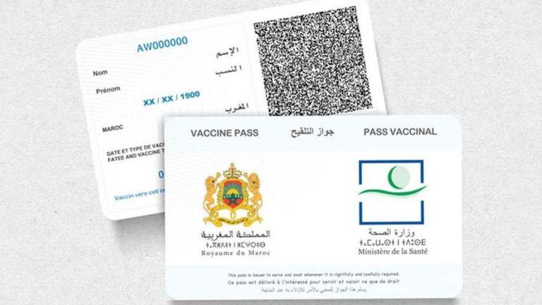 Photo of المغرب يبدأ العمل بـ «جواز التلقيح»
