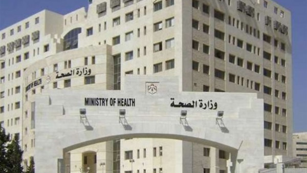 Photo of الصحة الفلسطينية: تراجع أعداد الوفيات والإصابات بفيروس كورونا