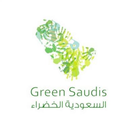 "Photo of ولي العهد السعودي يطلق منتدى ""مبادرة السعودية الخضراء"""
